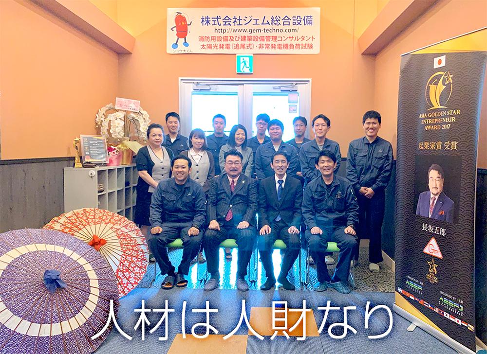 発電 負荷 試験 機 協会 日本 非常用発電機の負荷運転は有資格者しかできない!負荷運転の流れ